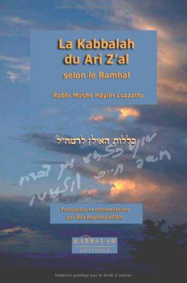 Kabbalah du Arizal